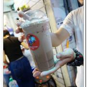 板橋泰式奶茶.道地的泰式冰飲好口味讓我找到啦!──嘟嘟車曼谷手沖奶茶