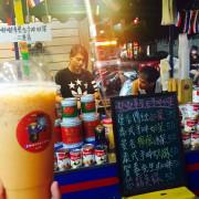 捷運台北橋站✿嘟嘟車曼谷手沖奶茶✿ 嘟嘟車開來三重了! 快來朝聖原汁原味紅標泰奶~