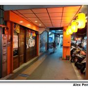 新北市-永和-貓慢食烤炸烹專門店