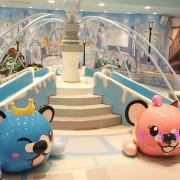 【板橋。親子餐廳】板橋 貝兒絲樂園親子樂園-冰雪童話主題館 ~ 佔地近500坪,全台首座『冰雪主題館』14種主題館,讓小孩在遊戲中學習