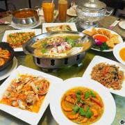 月亮蝦餅超級厚!!平價實惠的泰華泰式料理,經典口味由泰緬華僑掌廚,平日點合菜享85折優惠~
