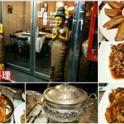 【台中美食】泰華泰式料理  ‖ 大業路美食 ‖ 道地的泰國風味餐。