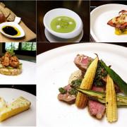 【新北永和】Roys Food Lab 羅義生活私廚料理
