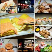 【台南中西區】連日本人都讚賞的日式創意料理,餐點選擇多樣化,用最平價的價格吃到最美味的料理:一緒燒日式串燒居酒屋