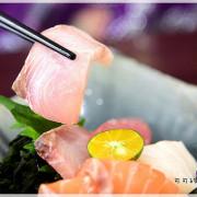 嘉義「花樂食堂」-隱藏在巷弄間的日式料理。吃的到新鮮海味