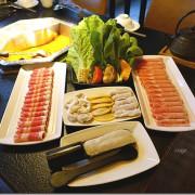 【台南】蜀姥香麻辣鍋府前店.四川成都麻辣風味