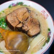 大口吃肉超爽快!!超厚叉燒的豚骨拉麵。旭一拉麵