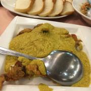[桃園x中壢]福記全家福客家菜館。咖哩軟殼蟹(超好吃啊~~~)