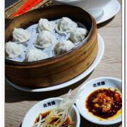 台北牛肉麵.國際化的高單價精緻麵點餐廳──北芳園