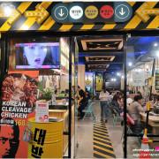 [Food][台北士林] 韓國時尚美食~OMAYA春川炒雞(士林中正店)
