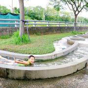 [雲林]無料戲水,漂漂河道X噴水池暢快玩~西螺大橋親子公園戲水區