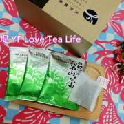【網購宅配】元芳樂堤 清香高山烏龍茶  ♥ 台灣在地高山好茶 隨時隨地品嚐好茶 享受美好生活