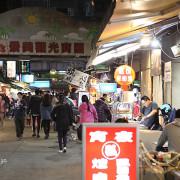 景美夜市美食 米粉湯、水餃、四神湯,樣樣便宜滋味好