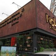 【台中北屯區】融合爵士、復古『Nola Kitchen 紐澳良小廚-台中崇德店』
