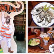 Nola Kitchen紐澳良小廚崇德店,台中高質感小酒館,下午也有營業唷!新鮮現開英國生蠔好好吃,還有獨家楓糖鬆餅炸雞。