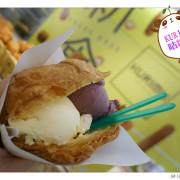 KURIMU 咕粒姆~每日新鮮製作×美味不甜不膩×北海道咕粒姆泡芙~106.07.02