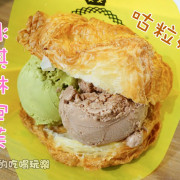 台中市|美食|Kurimu 咕粒姆