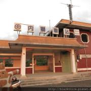 [屏東-枋山] 2016.02.14-新年假期走春去Part 2 (內獅車站)