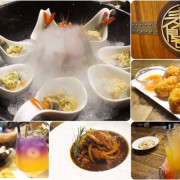 『泰閣.tiger』晚餐開始的夜生活x微醺中的異國創意料理