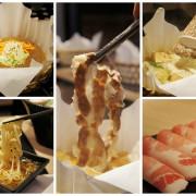 【三多商圈】五円紙の鍋林森店 季節限定冰火同円(ㄩㄢˊ)。夏天就是要吃鍋