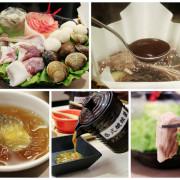 【高雄火鍋】五円紙の鍋林森店|黑眼豆豆VS滿載海鮮盤的味覺饗宴