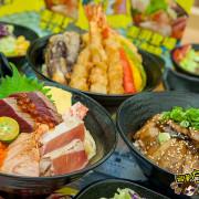 [食記] 滿料一整碗 「初丼Hajidon」澎湃丼飯2人/3人同行自由配套餐