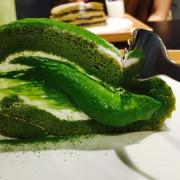 捷運東門站✿ Matcha One ✿ 迷人的爆漿抹茶蛋糕捲 ! 還有週末限定的焙茶千層~