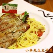 2016親子食記:台南安平~小麥先生創意料理‧J-4Y11M&A-3Y5M