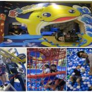 【親子野放趣 X 奇幻島探索樂園】在歡笑與尖叫中、教會孩子探索愛、鼓勵與勇氣
