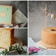 彌月蛋糕推薦-Candy Wedding 最愛戚風系列開箱 ▏鬆軟的戚風蛋糕在嘴裡跳躍。盒身小旗幟 讓彌月蛋糕化身派對蛋糕。彌月推薦/彌月禮盒