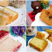 【彌月蛋糕】Candy Wedding 幸福味蕾系列 分享喜悅的瞬間 美味無極限