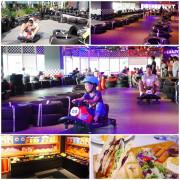 【親子餐廳】Crazy Cart Cafe by TDS甩尾卡丁車主題餐廳。大人、小孩都能享受甩尾的快感。台灣首間賽車餐廳。內湖親子餐廳