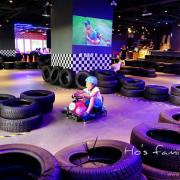 [台北]新亮點!全台首創甩尾卡丁車主題餐廳~Crazy Cart Cafe by TDS