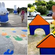 八里︱最新景點!萌萌米飛兔家族成員現身八里文化公園