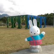八里文化公園:超可愛miffy兔隨你拍(新北)