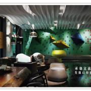《花蓮設計旅店》原民與石之聲的迴盪─承億文旅●花蓮山知道