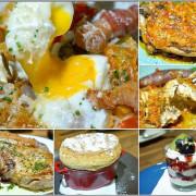 《捷運中和新盧線/永安市場站美食》塞子搬家更名為ReeL重新出發~提供中價位套餐,每周五Happy Hour!
