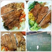 《板橋美食/小姑食記》秦記食堂現點現炸秘製炸豬排加厚版一吃就愛上!