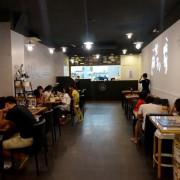 《桃園美食》近長庚醫院JOJO yum cafe&deli**創意餐點,平價好選擇♥♥♥(內有菜單)