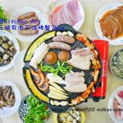 韓國Kitchen Art 元祖夯肉不沾烤盤 34cm 居家、露營烤肉的好伙伴