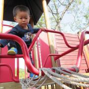 [高雄]樹屋遊戲場,阿公店森林公園/崗山之眼/高雄燕巢親子景點