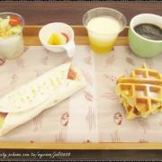 【RD Cafe】重慶南店~單人獨享套餐 新鮮沙拉/燻牛肉生菜捲/手工鬆餅/季節水果/現烘咖啡/鮮果果汁