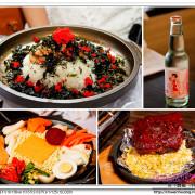 【中壢美食】☼Agma起司惡魔韓式料理☼推薦起士年糕鍋/野豬拳頭/水蜜桃氣泡酒♥♥