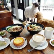 *台北陽明山複合式餐廳*石尚自然探索屋陽明山店~動物風不限時下午茶咖啡廳,有素食,國家公園限定伴手禮紀念品