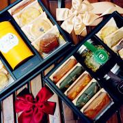 日芙洋菓子。人氣年節禮盒,幸福生活的滋味,讓人感到幸福洋溢的繽紛精緻手工餅乾禮盒陪你過年吧!