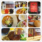 台南美食-法拉義式廚房 Farah Pasta CP值挺不賴的義大利麵私房料理