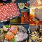 昭日堂鍋煮 | 台中海鮮鍋物推薦,新推出平日午晚餐肉肉吃到飽活動,肉品海鮮自助吧美味再進化,吃飽更能吃的巧思。 - 螞蟻幫的櫥櫃