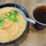 呷飽祙【新北樹林・無敵家赤肉大腸蚵仔麵線】食尚玩家推薦