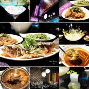 【台南中西區】小酌聚餐新據點,泰式料理餐酒館全新體驗!台南新興崛起的特色風格用餐空間:凸凹餐酒館