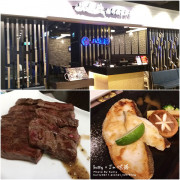 ▌新竹巨城 ▌八道藏創作鐵板料理!有點貴又很普通的感覺~個人愛俗又大碗